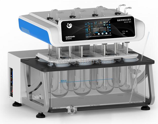 RCZ-8N智能8杯药物溶出度试验仪