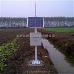 水質監測系統  JZ-SZ