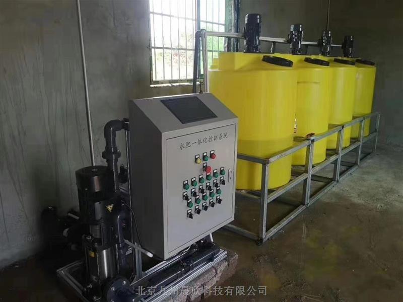 物聯網智能水肥一體機(380V)