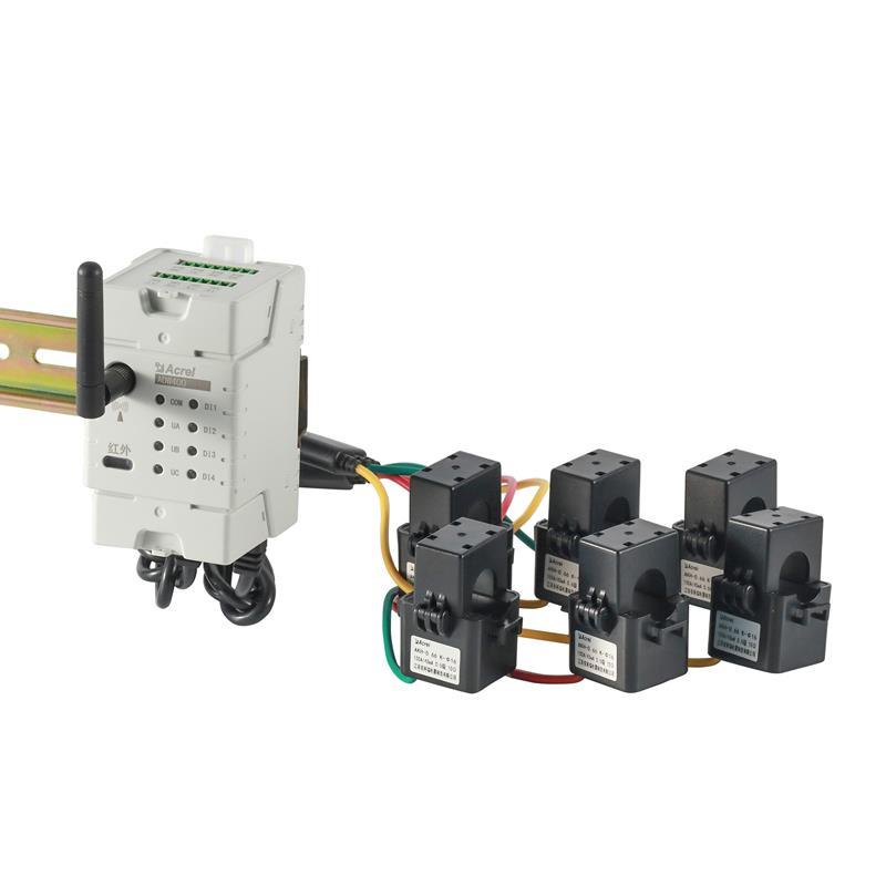 企業污染治理設施專用電表