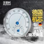 指針式溫濕度表TH603藥廠專用