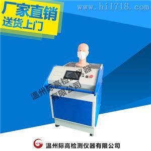 全自动口罩呼吸阻力测试仪