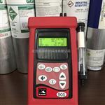 英国凯恩Kane KM905便携式烟气分析仪