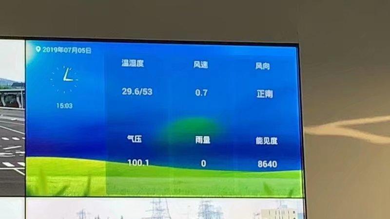 北京能见度检测仪