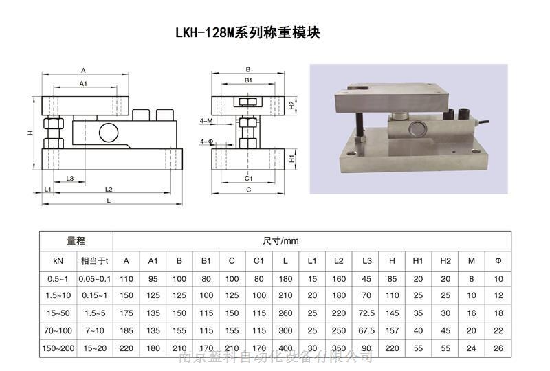 TMR饲料搅拌机上专用悬臂式称重传感器
