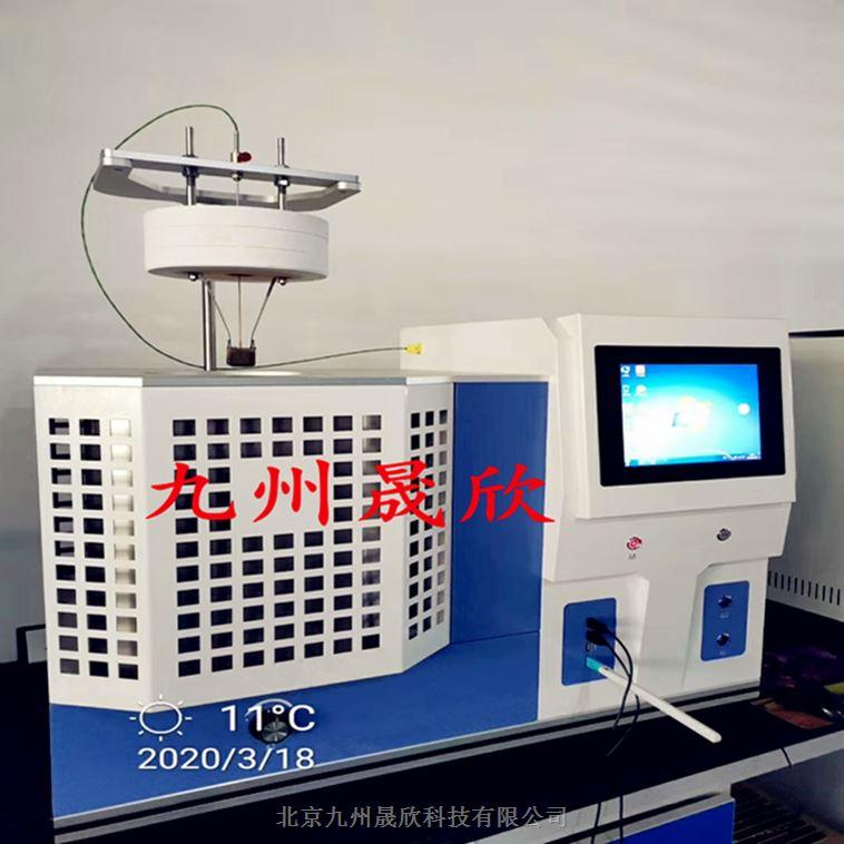 化学品固体物质相对自燃温度测定仪