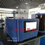 液体化学品自燃温度仪  JZ-H032