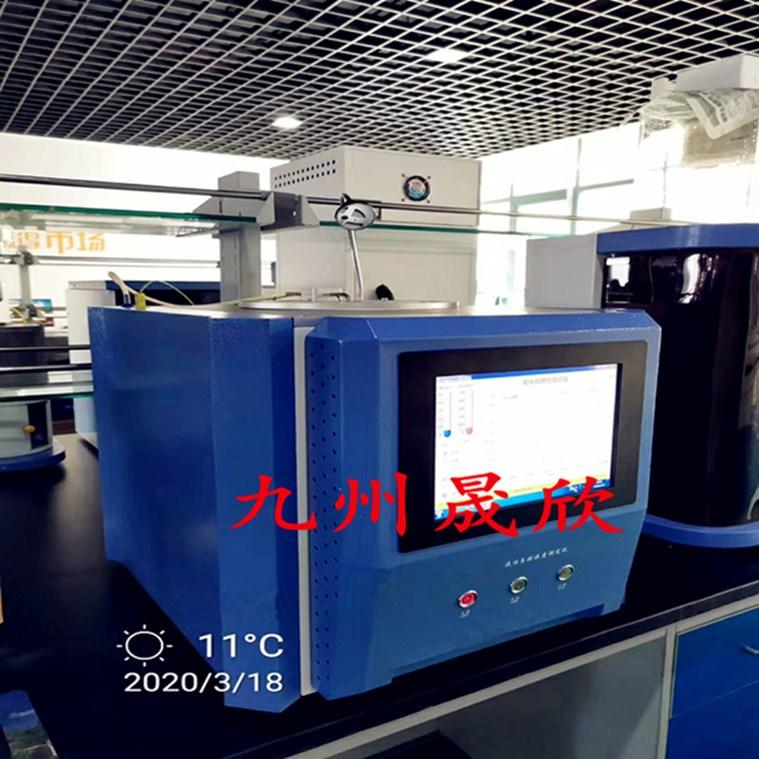20125229_副本.jpg