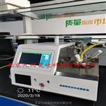 阿贝尔闭口闪点测定仪 JZ-H030