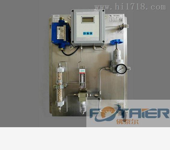 上海发泰在线式高精度氧分析仪