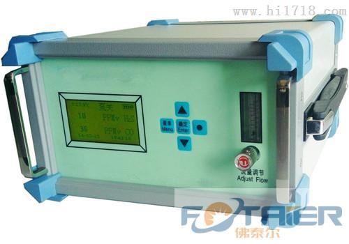 上海发泰在线式氩气分析仪