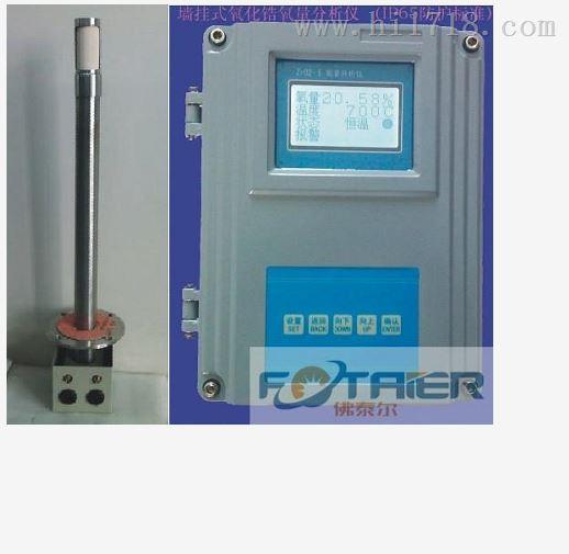 上海发泰氧化锆烟气氧量分析仪