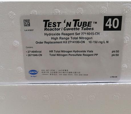 总氮试剂10-150.png