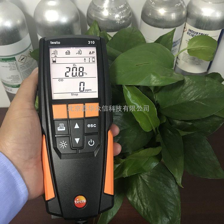 德图Testo 310手持式烟气分析仪0563 3100