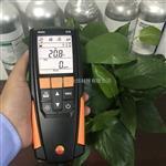 德圖Testo 310手持式煙氣分析儀0563 3100