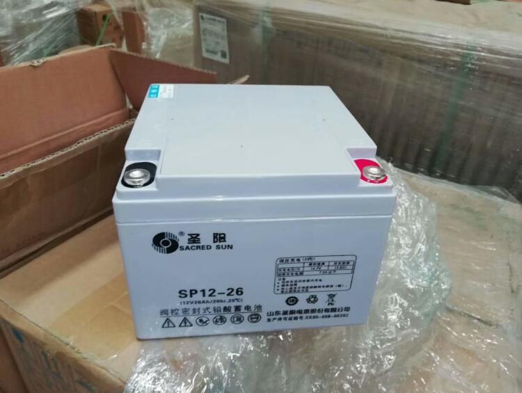 圣陽12V儲能蓄電池SP12-26綠色能源
