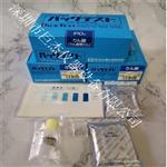 日本共立WAK-PO4總磷水質測試包