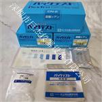 日本共立氰化物水质测试包