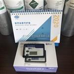 美國華瑞PRM-1200個人劑量報警儀DoseRAE 2