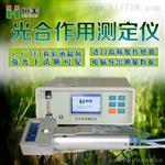 恒美光合作用測定儀品牌HM-GH30