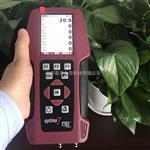 德國MRU Optima7手持式煙氣分析儀