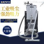 SH系列重型脈沖水泥廠粉塵工業吸塵器