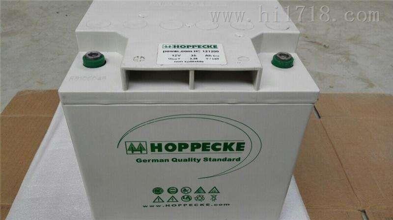 HOPPECKE荷貝克2V500AH蓄電池銷售