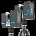 FARO便携式激光三维扫描仪