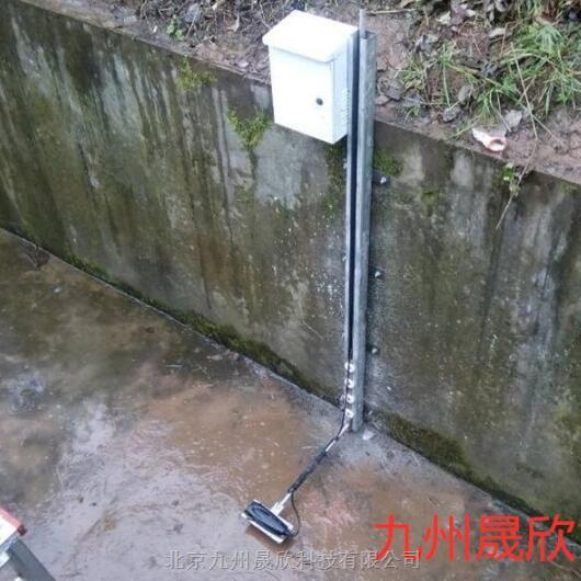 在线明渠流量监测系统