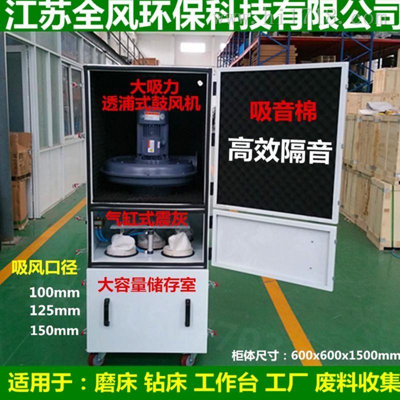 大型工业吸尘除尘设备集尘器