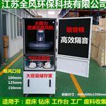 JC-2200柜式激光打磨粉尘布袋集尘机