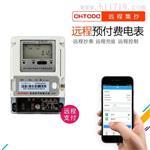 拓强电气DDSY6607单相远程预付费电表