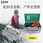 恒美土壤取样器HM-QY02