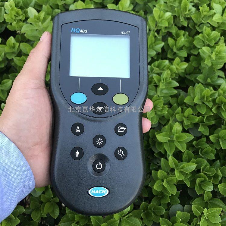美國哈希HQ40D多參數水質分析儀