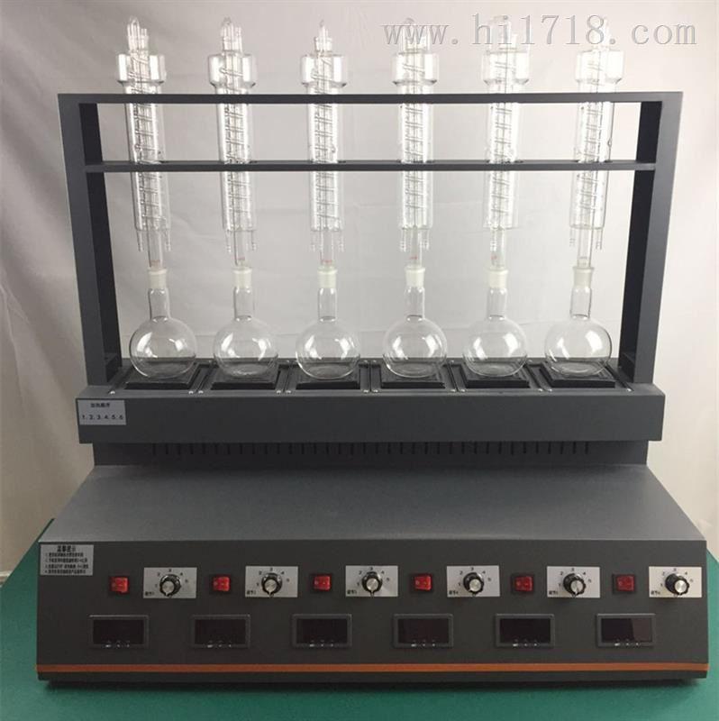 西安二氧化硫蒸馏仪JTZL-6智能称重