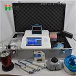 恒美HM-PCR熒光分子檢測系統