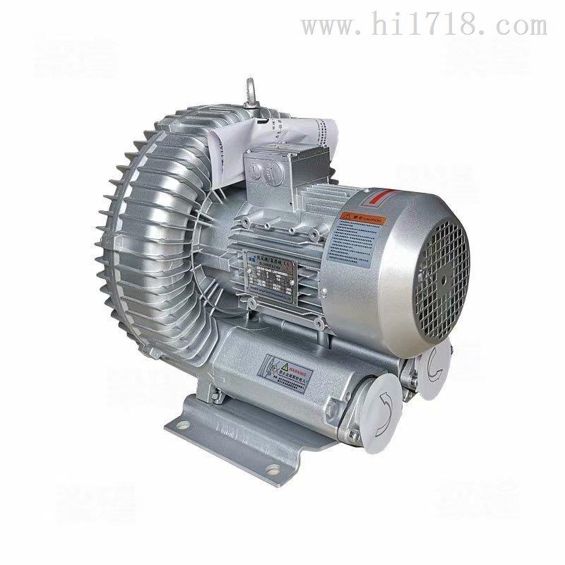 新款3KW高压风机厂家直销