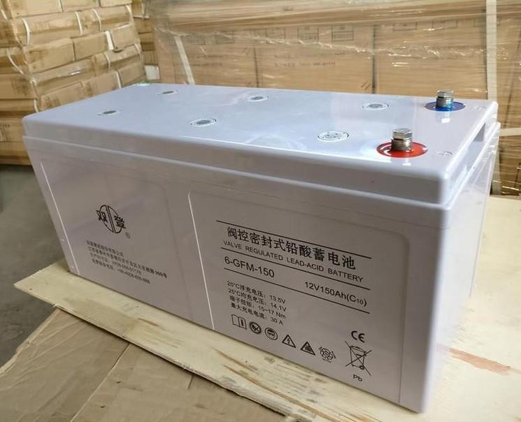 江苏双登免维护蓄电池6-GFM-150办事处