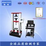 FZT01010-1991 涂层织物涂层粘附强度测定方法 YT010-3000型 际高价格优惠