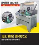 ZQD-5W生产跑步电机整机自驱式 全自动 定位电机动转子平衡机