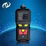 便携式制冷剂检测仪TD400-SH-R134a四氟乙烷测定仪