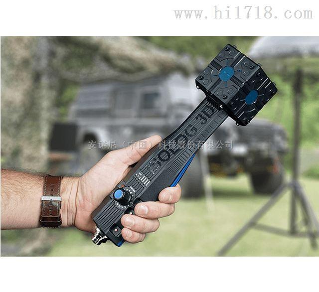 手持式测向天线IsoLOG 9080 PRO