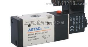 原装供应AIRTAC两联件,亚德客两联件订货方式