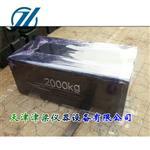 2000公斤铸铁砝码