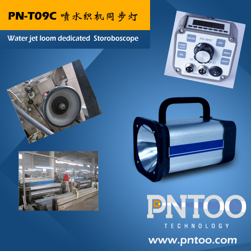 便携式喷水织机同步灯PN-T09C