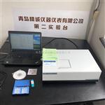 红外测油仪四氯乙烯标准