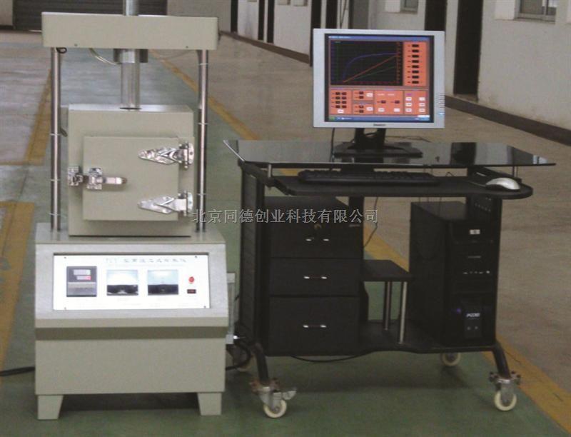 石墨材料热膨胀仪