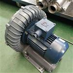 欢迎选购5.5KW环形防爆旋涡气泵