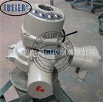 一体化防爆阀门电动执行器Q90