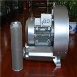 双叶轮旋涡高压风机/双段漩涡气泵